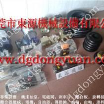 JSF-200冲床?#33014;?#27668;囊,造纸机橡胶气囊_选东永源