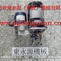 FKP-250沖床密封圈,XSQ-1D-C指示器-圖