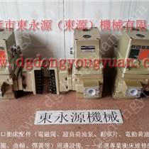 惠州二手沖床出售,宇捷模高顯示儀PDH-100_找現