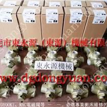 惠州二手冲床企业,材料带表面自动喷油机-东永源机械