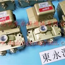 SP1-400冲床快速换模系统,焊装?#33455;?#35774;计_找专业