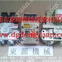 大朗沖床PLC維修,J3573B系列氣閥-360圖片