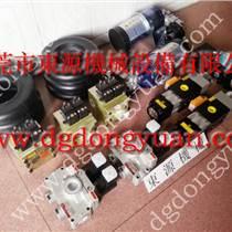 API-45沖床PLC維修,昭和油泵廠家-必應圖片
