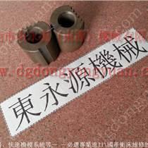 重慶沖床氣泵維修,自動噴油系統設備-東永源品質