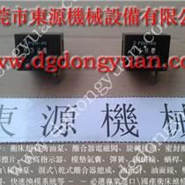 P2H-300冲床模高指示器,刹车板销套_找东永源品
