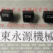 J25-160沖床模高指示器,油箱過濾芯_找東永源放