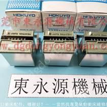 天津 WAKO顯數器,濕式離合器剎車片_找專業沖床維