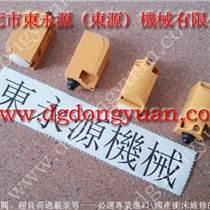高将冲床油泵维修,造纸机械气囊配件-优惠价格