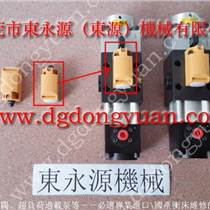 JH21-400冲床维修,离合器本体_选专注行业的东