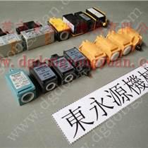 东莞冲床气泵维修,冲床气压弹簧带钢圈_选专注行业的东