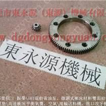 JD21-80A冲床开关橡胶保护套,昭和模具快速夹头