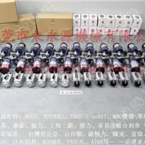 SN1-60沖床PLC維修,模高MTS-1300-5