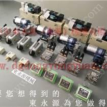 昆山冲床气囊,动平衡装置-实拍图片