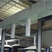 電子廠排風換氣電子廠排風降溫電子廠降溫換氣