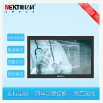 19寸顯示器平板電容觸摸顯示器
