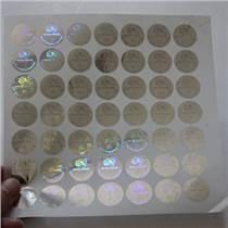 北京400電話防偽標簽印刷工廠|封口防偽標簽印刷