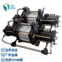 菲恩特氮氣增壓機 北京氮氣增壓泵
