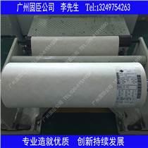 廠家經銷杜邦紙 美國原裝NOMEX紙 諾米紙 耐高溫