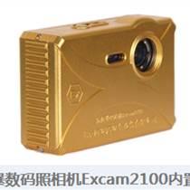 供应新款隔爆型防爆数码相机Excam2100 中石化