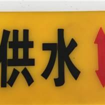 供應地埋式燃氣管線標志牌 燃氣管線標志牌報價