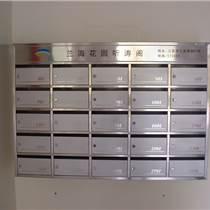 沧州专业制作小区不锈钢信报箱