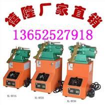 手動對焊熱接機碰焊機