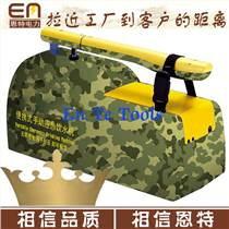 應急凈水機凈水器飲水器便攜式手動應急(戶外)飲水機