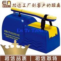 地震便攜式(手動)野外應急救生凈水機