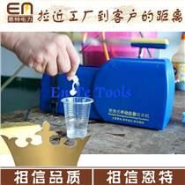 應急救生凈水機 飲水處理器 應急