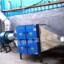 永川區餐飲油煙凈化器廠家直銷