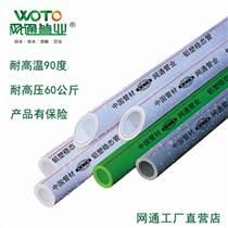 鋁塑管廠家4分6分自來水管熱水管給水管價格