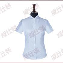 女士职业装定做 服务员工作服订做 女衬衣定制