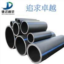 博爱pe管材通用型hdpe管现货供应
