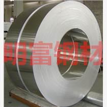 熱軋結構鋼EN 10338 HDT580X汽車材料供