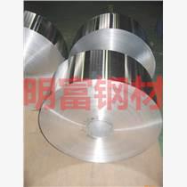 GB/T 20564 CR260IF高强度冷连轧钢板