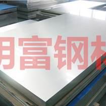 S41617是什么材質S41617美國進口不銹鋼