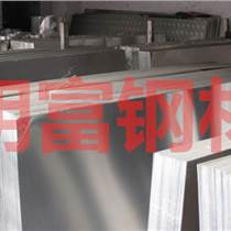 冷軋結構鋼SAE J1392 CR HSLA035X