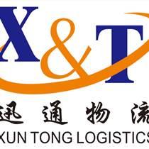 运输,仓储、包装、配送、