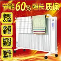 英吉沙縣煤改電遠紅外碳纖維電暖器天肯廠家清潔取暖