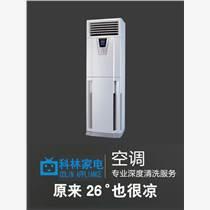 專業油煙機清洗,洗衣機清洗,空調清洗、熱水器清洗、