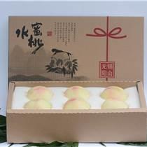 塔么鱼供 上海阳山白凤桃供应 上海阳山白凤桃供应市场