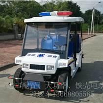 電動巡邏車座   鐵殼-進口配置