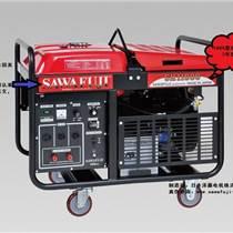 泽藤本田发电机SH11000HA