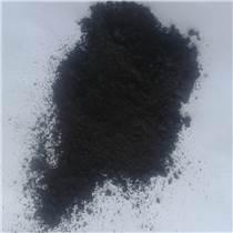 球形氧化鐵20納米四氧化三鐵粉磁性粉末