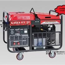 泽藤发电机SH13000HA
