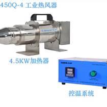 自動控溫工業熱風器