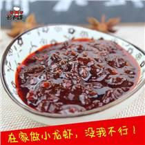 潛江郝大蝦 麻辣五香鹵蝦鹵煮秘制 餐館小龍蝦調料開店
