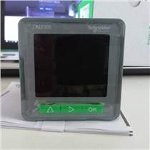 METSEDM2350施耐德三相數顯儀表DM2350