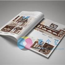 企業畫冊設計-畫冊設計