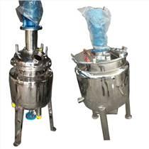 天城機械山東濟南不銹鋼高剪切乳化機廠家直銷質量有保證